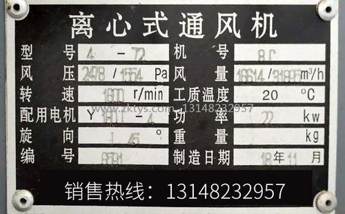 例:4-72 No.jpg